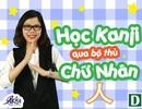 Học tiếng Nhật: 10 phút chinh phục kanji qua bộ thủ chữ Nhân