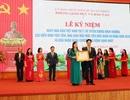 Phòng GD&ĐT quận Hà Đông nhận Huân chương Lao động hạng Nhất
