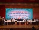 """Sinh viên Dầu khí đoạt giải nhất cuộc thi  """"Ý tưởng sáng tạo khởi nghiệp HUMG năm 2018"""""""