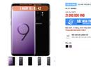 Galaxy S9 chính hãng có giá 21 triệu đồng tại Việt Nam?