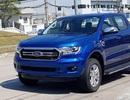 Lộ diện Ford Ranger phiên bản nâng cấp