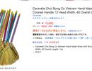 Lá chuối, chổi chít Việt Nam giá tiền triệu liệu có ai mua?