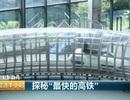 Trung Quốc thử nghiệm tàu đệm từ siêu tốc có thể vượt ngưỡng 1000km/h