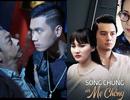 """Sử dụng """"độc chiêu"""" vẫn khó """"trị"""" nạn ăn cắp bản quyền phim Việt"""