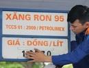 Công bố giá cơ sở xăng RON 95: Sẽ trình Thủ tướng xem xét, quyết định