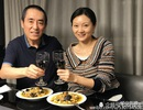 Trương Nghệ Mưu hạnh phúc đón tuổi 68 bên vợ trẻ và ba con