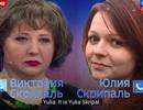Anh từ chối cấp thị thực cho cháu gái cựu điệp viên Nga