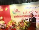 Kỷ niệm 60 năm ngày thành lập Cục An ninh chính trị nội bộ