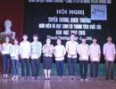 Nghệ An: Trao thưởng cho 170 giáo viên, học sinh đạt thành tích xuất sắc