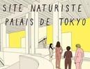 Bảo tàng Pháp mở cửa cho khách khỏa thân tham quan