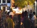 Vụ gây rối tại UBND tỉnh Bình Thuận: Khởi tố thêm 7 đối tượng