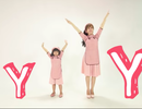 Cô giáo tiểu học ra MV âm nhạc về bảng chữ cái tiếng Việt