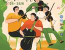 Tứ tấu giao hưởng Nhật Bản biểu diễn tại Hội An