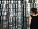 Trung Quốc bị tố thải chất hủy hoại tầng ozone