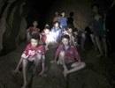 Đội cứu hộ chốt phương án đưa đội bóng Thái Lan rời hang