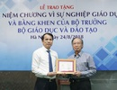 """Bộ GD&ĐT trao Kỷ niệm chương """"Vì sự nghiệp Giáo dục"""" và Bằng khen đến lãnh đạo, phóng viên báo Dân trí"""