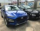 Ô tô 600 triệu đồng loạt ra mắt, giá xe có tiếp tục giảm?