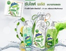 Dùng nước rửa chén Thái mà chị em không ngờ đây mới là nhãn hiệu được tiêu thụ nhiều nhất tại Thái Lan