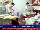 Bình Phước: Phòng khám đa khoa Tâm Đức có dấu hiệu trục lợi quỹ bảo hiểm y tế