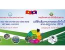 Sắp diễn ra Diễn đàn xúc tiến chuyển giao công nghệ Việt Nam – Lào
