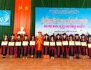 Trường ĐH Quảng Bình tổ chức Lễ tổng kết và trao bằng tốt nghiệp năm 2018