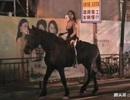 Cô gái gây sốc khi ăn mặc gợi cảm, cưỡi ngựa giữa đường