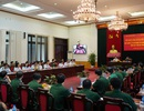 Kiểm toán tại Bộ Tổng tham mưu Quân đội nhân dân Việt Nam