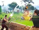 Người đàn ông bị bắt vì dọa giết cậu bé 11 tuổi trong trò chơi điện tử Fornite
