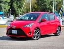 Toyota Yaris Hatchback và Mazda2 sẽ dùng chung khung gầm?