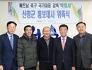 HLV Park Hang Seo được vinh danh ở quê nhà Sancheong