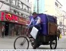 Hàng triệu nhân viên giao hàng ở Trung Quốc không nghỉ Tết