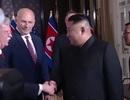 Ông Kim Jong-un từng đề nghị chụp ảnh chung với cố vấn an ninh quốc gia Mỹ