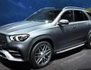 Tất cả xe Mercedes-AMG sẽ có phiên bản hybrid sạc điện