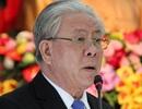"""Hai cựu lãnh đạo Sở Tài chính Đà Nẵng bị khởi tố vì liên quan đến Vũ """"nhôm"""""""