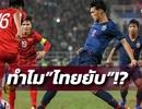 """Báo Thái Lan: """"Thua 0-4 trước U23 Việt Nam là nỗi ác mộng lớn"""""""