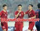 """Báo Thái Lan: """"Đừng học đâu xa, hãy học ngay Việt Nam!"""""""