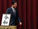 Nhật Bản lần đầu đổi niên hiệu mới không bắt nguồn từ Trung Quốc