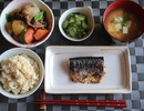 Người Nhật sống trường thọ nhờ…ăn nhiều tinh bột!
