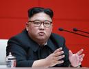"""Ông Kim Jong-un lần đầu được gọi là """"Tư lệnh tối cao Các lực lượng vũ trang Triều Tiên"""""""