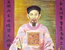UNESCO thông qua hồ sơ kỷ niệm 650 ngày mất của danh nhân Chu Văn An