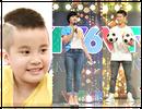 BTV Diễm Quỳnh, cầu thủ Duy Mạnh xúc động chuyện bé tự kỷ bị 10 trường từ chối