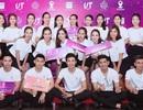 """Sử dụng Blockchain, ứng dụng hẹn hò của người Việt đang ngày càng """"qua mặt"""" Facebook Dating"""