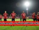 """Nội bộ bóng đá Thái Lan """"nổi sóng"""" trước King's Cup"""