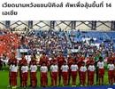 """Báo Thái Lan: """"Voi chiến sẽ dập tắt hy vọng của tuyển Việt Nam"""""""