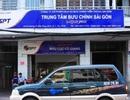 """TPHCM: Bêu tên nhiều """"ông lớn"""" nợ hàng chục tỷ đồng tiền bảo hiểm"""