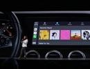 Apple CarPlay có thay đổi mang tính bước ngoặt