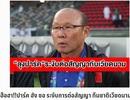Báo Thái Lan lại tung hỏa mù về mức lương HLV Park Hang Seo