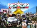 Có đường đua F1, Việt Nam là đích đến của nhiều giải đua xe trên thế giới