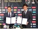 Đội tuyển Thái Lan chính thức ra mắt HLV người Nhật Bản