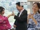 """Khả Ngân """"Hậu duệ mặt trời"""" xinh đẹp khi đến Nhật với vai trò Đại sứ du lịch"""